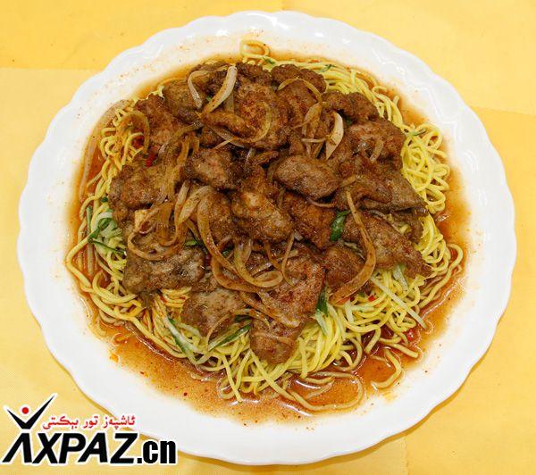 سېرىق ئاش كاۋاپ(黄面烤肉)