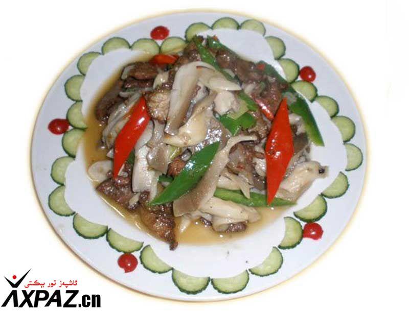 موگۇگۆش(磨菇炒肉)قورىمىسى