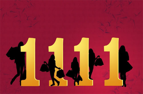 """قوش 11""نىڭ سىھرىي كۈچى راستتىنلا شۇنچە يۇقىرىمۇ؟"